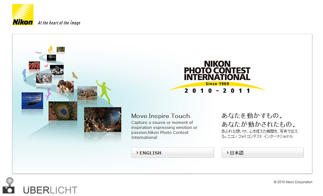 Nikon-Photo-Contest-International